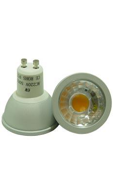 LED-Spot GU10 matt 6 Watt dimmbar, copyright PolyTrade GesmbH