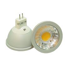 LED-Spot MR16 6 Watt, copyright PolyTrade GesmbH, alle Rechte vorbehalten