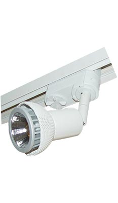 LED Strahler zur Shopbeleuchtung 7 Watt, copyright PolyTrade GesmbH