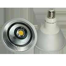 LED-Spots, copyright PolyTrade GesmbH, alle Rechte vorbehalten